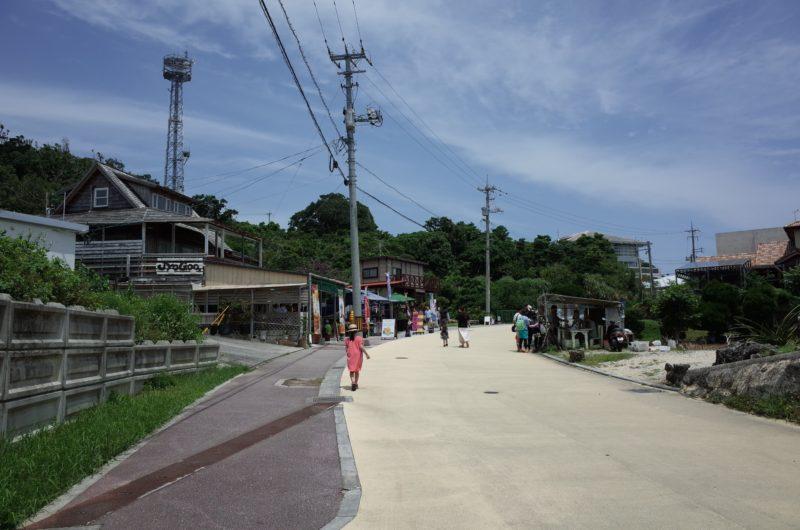 斎場御嶽への道