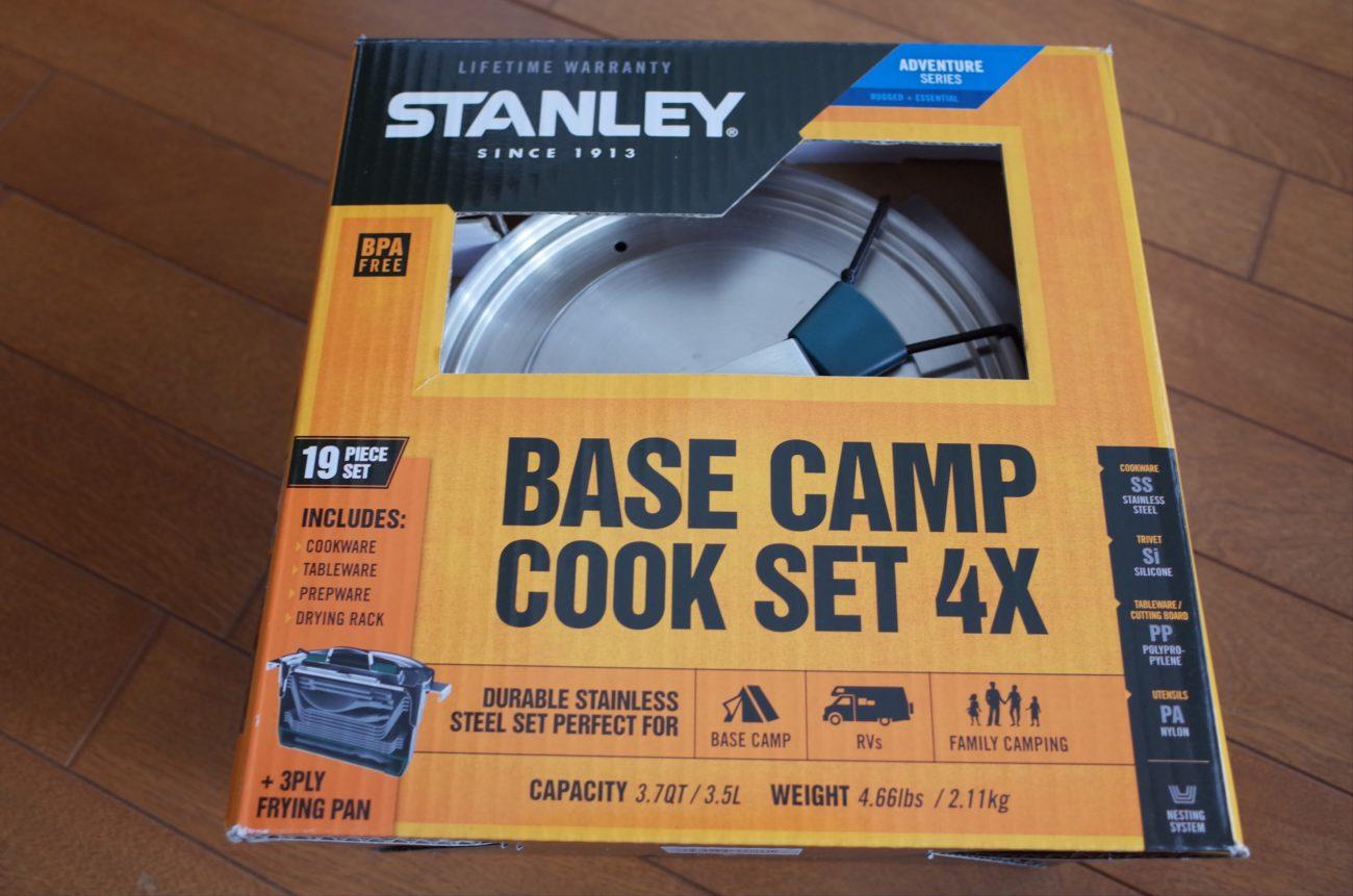 スタンレー「ベースキャンプクックセット」