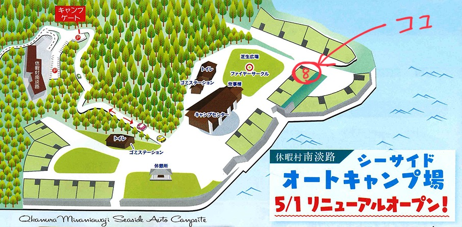 南淡路休暇村のテントサイト図