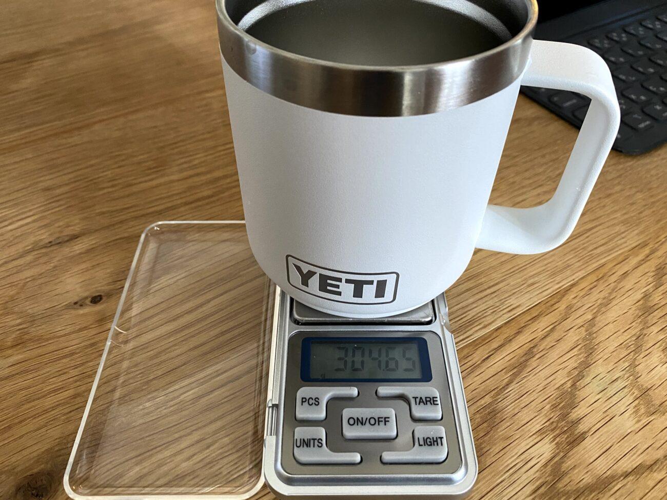 YETIランブラー マグの重量