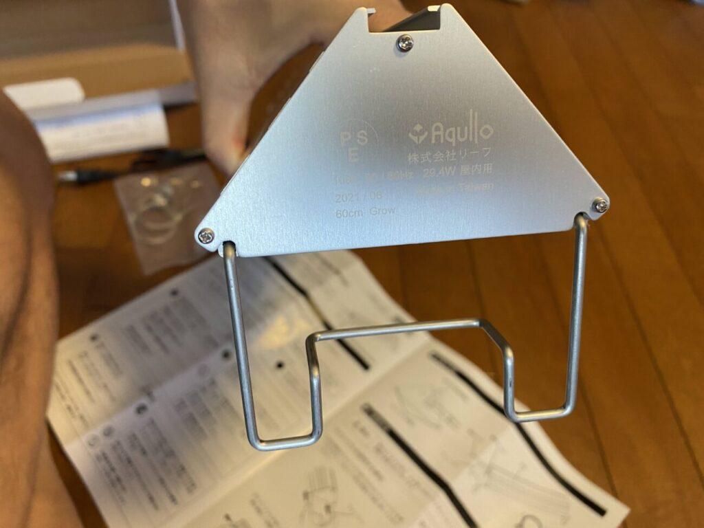 アクロ TRIANGLE LEDは通称おにぎり